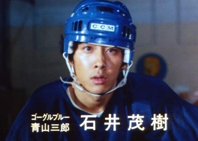 File:Saburou Aoyama.jpg
