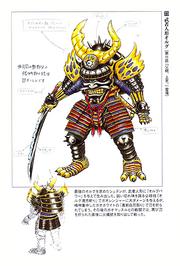 Samuraidollorgconcept
