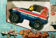 Toys-1982-05