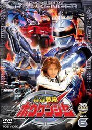 Boukenger DVD Vol 6