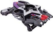 Dark Seiza Blaster