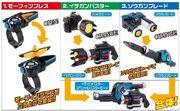 TSGB kit1