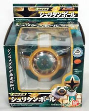 NSH shurikenball