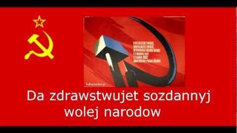 Hymn ZSRR - Polska wymowa (transkrypcja)-1