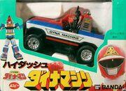 Toys-1983-11