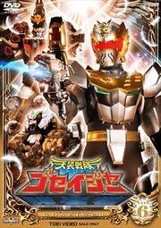 Goseiger DVD Vol 6