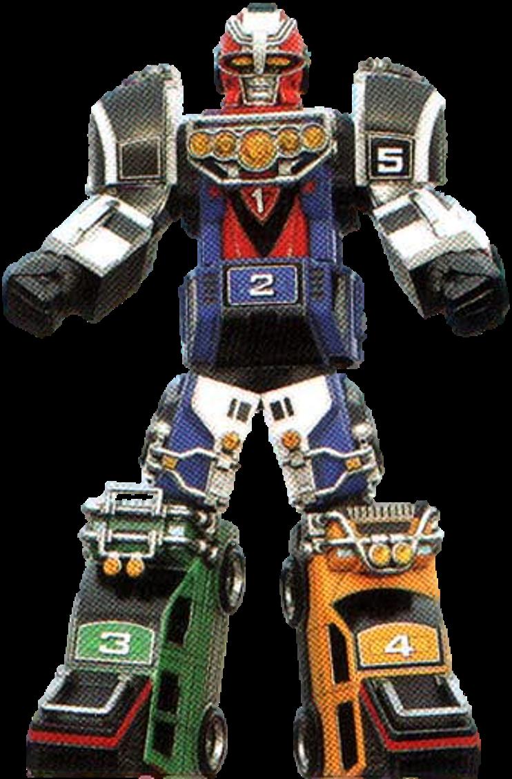 Power Rangers 93 Dino Megazord Cannons Piece Part