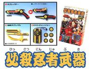 NSK CTweapons