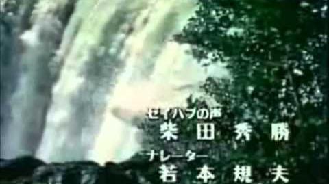 All Super Sentai Openings Part 2 (Turboranger - Magiranger)