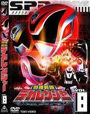 Dekaranger DVD Vol 8