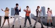 Gosei Dance