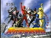 Kamen Rider 555 and Abaranger