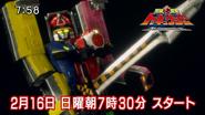 Ressha Sentai Tokkyuger - Ressha