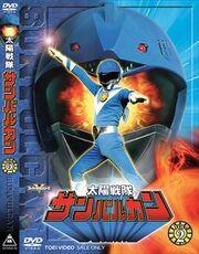 Sun Vulcan DVD Vol 2