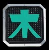 Shinken KumaOriGami Emblem
