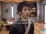 Он не хэви метал, он мой брат