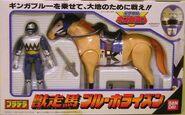 Pladela-gingaman-horse