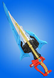 Kyu Sword