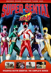 Kyuukyuu Sentai GoGoFive The Complete Series