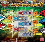 Brave Dinocell Set 01