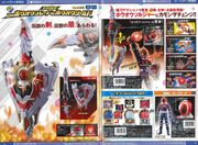 DX Houou Blade and Houou Shield Instructions