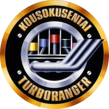 Icon-turboranger
