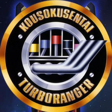 Icon-turboranger