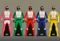 Dairanger Ranger Keys