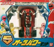 Toys-1987-10