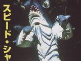 Slippery Shark