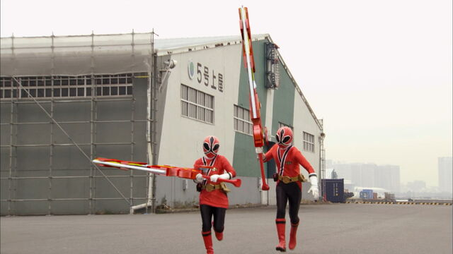 File:KSG Double Shinken Red.jpg