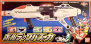 MST bazooka