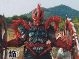 Homurakogi