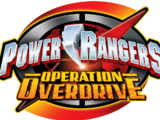 Power Rangers Operation Overdrive