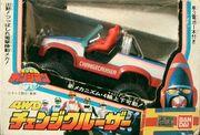 Toys-1985-09