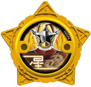 Ninja Steel Gold Power Star (V2)