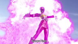 Kyoryu Pink Ami-neesan