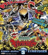 Kyoryuger Blu-ray Vol 3