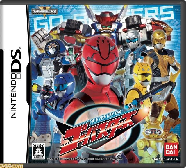 Super Sentai Games - Giant Bomb
