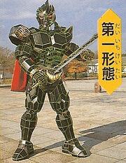 Mega-vi-yugande01