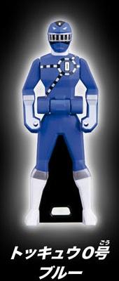 ToQ 0 Blue Ranger Key