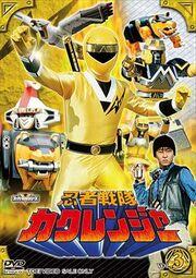 Kakuranger DVD Vol 3