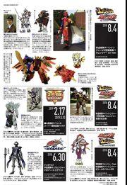 Lupinranger VS Patranger Monster and Villains concept art
