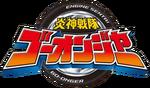 Logo-goonger