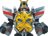 Gosei Ultimate Megazord
