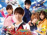 Tensou Sentai Goseiger Soundtracks