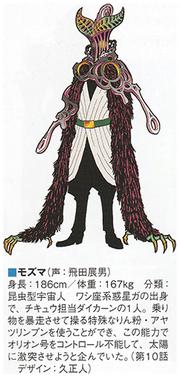Mozuma