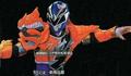 Ryusoul Blue MeraMera armor