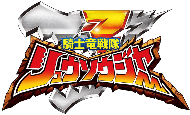 Kishiryu Sentai Ryusoulger | RangerWiki | FANDOM powered by