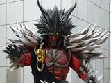 Satan Minosaur